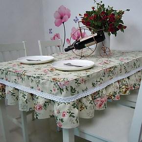 好多家桌套 餐桌布 布艺田园 台布 桌罩子 花边 防滑 茶几罩定做