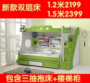 儿童床双层床 高低/子母床 上下床 高低床 组合床 母子床家具套房