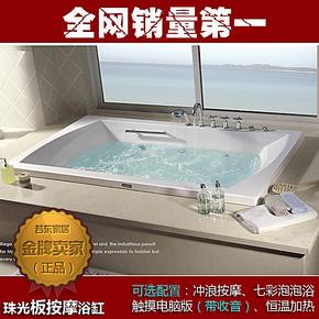 珠光板浴缸/嵌入式浴缸/双人/冲浪按摩浴缸/1.8米亚克力浴缸8159