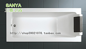 正品亚克力浴缸 嵌入式浴缸 带枕头普通浴缸SY-1219【厂家直销】