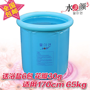 水美颜折叠浴桶充气浴缸成人浴盆折叠浴缸加厚泡澡桶洗澡桶沐浴桶