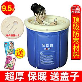 加厚冬天成人折叠浴桶洗澡桶 塑料充气浴缸大人沐浴盆泡澡桶正品