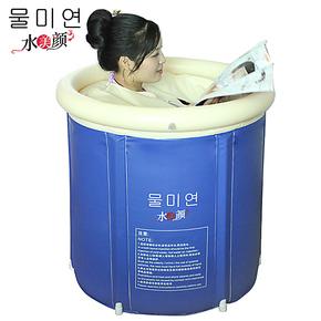 水美颜成人浴盆 充气 浴缸 泡澡桶沐浴桶 75CM加厚折叠浴桶洗澡桶