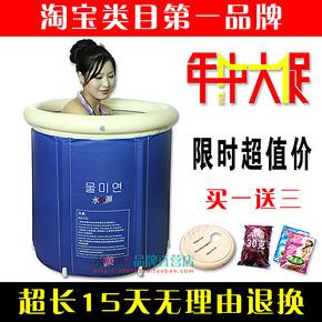水美颜顶级耐寒 成人充气浴缸折叠浴桶 塑料沐浴盆儿童洗澡泡澡桶