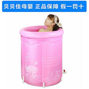 伊润超厚省水 折叠浴桶 折叠浴缸 充气浴缸 沐浴桶泡澡桶多省包邮