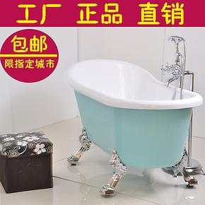 浴缸亚克力彩色出口正品保温缸独立式贵妃浴缸经可配龙头直销