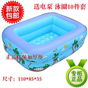 正品充气婴幼儿童超大号家庭游泳池 加厚宝宝浴缸 成人戏水池包邮