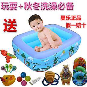 包邮 婴幼儿童宝宝游泳池小号 无味充气家庭洗澡浴盆浴池浴缸玩具
