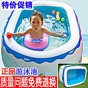 正品哈哈牛婴儿游泳池新生宝宝洗浴池 充气 超大家庭成人浴缸浴桶