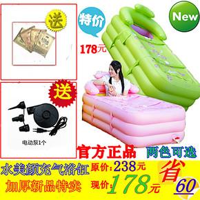 水美颜正品 加长充气折叠躺式双人浴缸 浴盆 沐浴泡澡桶 送电动泵
