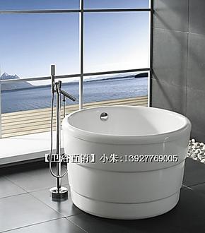 高品质小浴缸 亚克力 圆形浴缸 迷你独立浴缸 双层保温浴缸/3319