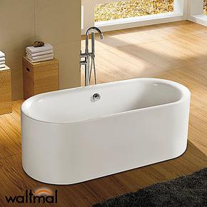 沃特玛正品欧式 进口亚克力独立式浴缸压克力浴盆 特价