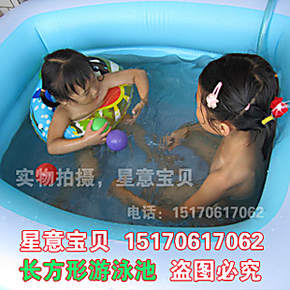 包邮多款水池 儿童方形充气游泳池 婴幼儿宝宝BB加厚环保充气浴缸