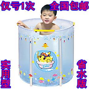新品加厚包邮保暧婴儿折叠浴盆宝宝支架浴缸夹网洗澡沐浴桶充气凳