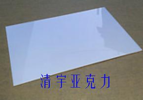 白色亚克力板材 浴缸亚克力 灯箱板 乳白灯罩板200*300mm