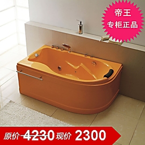 帝王洁具 正品卫浴 YKL-E43夏威夷 亚克力彩色独立式深水冲浪浴缸