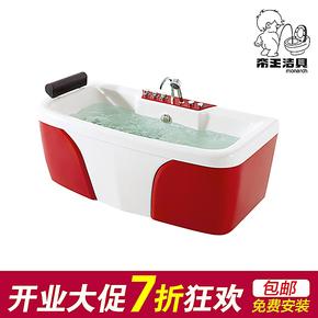 公爵 帝王亚克力彩色裙边浴缸 可定制冲浪缸 按摩浴缸 包邮包安装