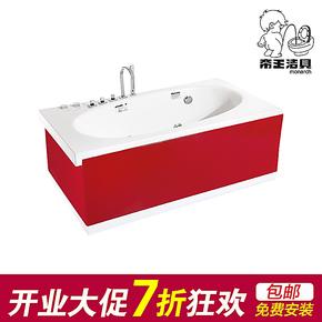 维格 帝王亚克力彩色裙边浴缸 可定制冲浪按摩浴缸 包邮包安装