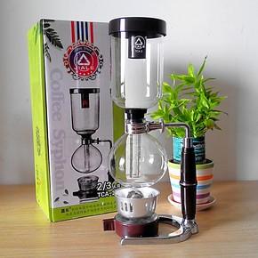 正品嘉乐日式酒精灯虹吸壶 咖啡机 玻璃咖啡壶 冲煮咖啡器具