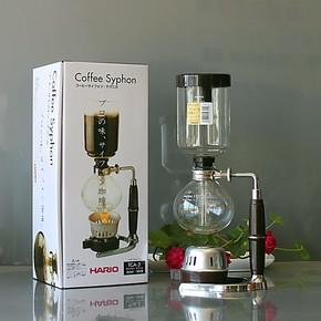 特价哈里欧日式酒精灯虹吸壶 咖啡机 玻璃咖啡壶 冲煮咖啡器具