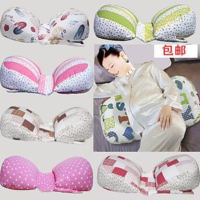 孕妇枕护腰枕侧卧枕孕妇枕头抱枕侧睡枕用品靠枕靠垫 包邮