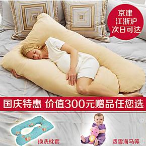 美国todays mom孕妇枕头护腰侧睡枕多功能U型孕妇枕抱枕侧卧枕夏