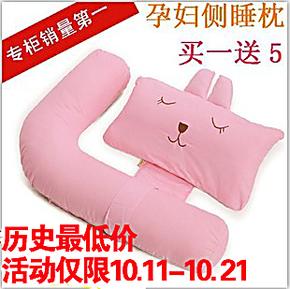 正品多功能孕妇枕头护腰枕孕妇用品孕妇抱枕侧睡枕侧卧枕孕妇睡枕