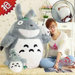 哈漫龙 龙猫宫崎骏毛绒玩具抱枕靠垫枕头布娃娃公仔生日礼物