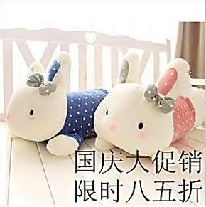 包邮毛绒玩具兔子可爱趴趴兔兔抱枕午睡枕趴睡枕头公仔布娃娃玩偶