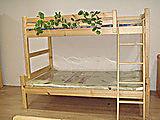 大护栏双层实木子母床/实木高低床/上下铺/高低床/双人床/木板床