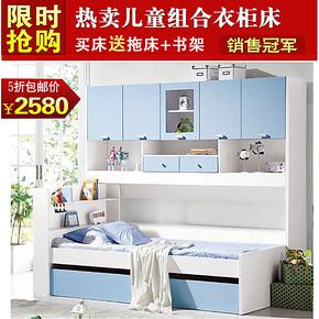 宜家上下床儿童高低床多功能衣柜床组合床板式实木拖床带护栏855#