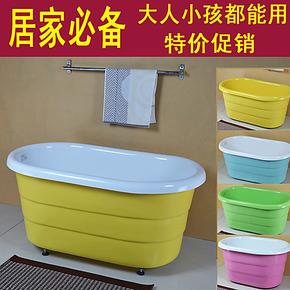 特价彩色亚克力保温浴缸 压克力成人儿童小浴缸洗浴盆1米到1.5米