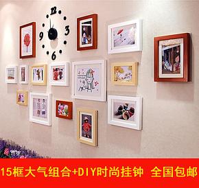 照片墙 实木加厚相框 15框带DIY亚克力挂钟 时尚创意墙面装饰包邮