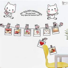 新款特价小猫相册照片墙贴客厅沙发背景贴 卧室儿童房墙 创意家居