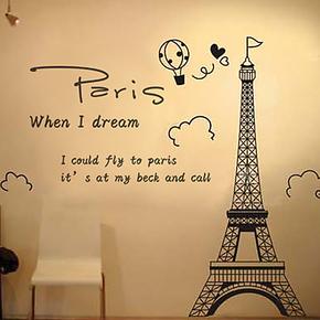 米兰创意墙贴新款上市 巴黎艾菲尔铁塔 大型背景墙贴 艺术贴纸