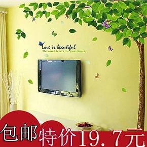 包邮墙贴树 客厅卧室浪漫电视背景墙壁纸贴画 立体感可移除墙贴纸