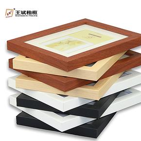 【满包邮】实木相框欧式照片墙相框墙相片墙DIY包纸框框摆台组合