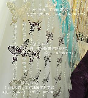 店面橱窗展厅装饰挂帘 个性不锈钢蝴蝶珠帘 水晶珠帘 金属珠帘