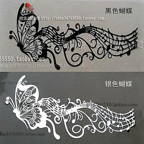 不锈钢珠帘 壁贴 壁饰 背景墙 个性装饰 金属帘 不锈钢蝴蝶 银色1