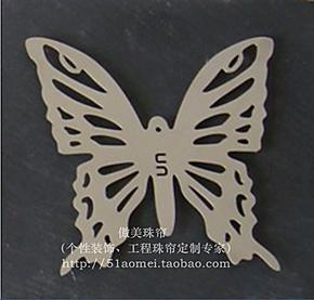 金属蝴蝶珠帘 不锈钢工艺品 隔断挂帘 前台背景墙贴