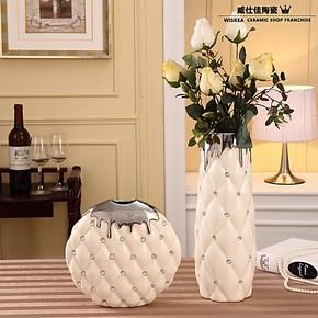 欧式高档家居装饰器皿 白瓷浮雕镀银镶钻花瓶花插  新房摆件饰品