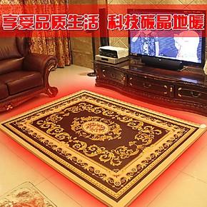 韩国碳晶地暖电热板地热垫地暖垫电热垫 电热地毯地板加热200*150
