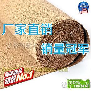 防潮垫 地板防潮膜 地暖专用软木地垫  地热专用地垫 环保 小样