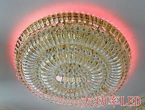 节能省电环保简约现代大功率LED吸顶灯大客厅灯具大型客厅灯1.2米