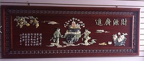 天然七彩玉画玉石粘贴画玉屏风壁屏壁画玉雕装饰画财源广进180*68
