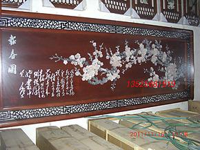客厅装饰画 玉石画 玉石壁画 玉画 屏风 报春图280*105cm