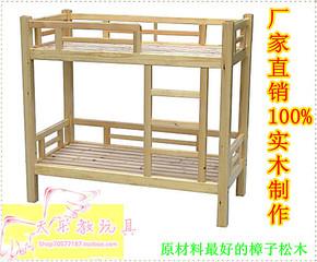 幼儿园专用床/高低床上下铺/儿童床/儿童木质双层床