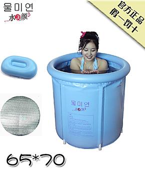 小号65*70加厚省水版 充气浴缸 折叠浴桶 沐浴桶 塑料泡澡桶 浴盆