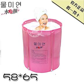 水美颜小号免充气58*65省水版 折叠浴桶 充气浴缸 塑料沐浴泡澡桶