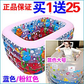 正品加厚方形宝宝水池 超大号小号充气婴儿游泳池 成人浴缸桶澡盆